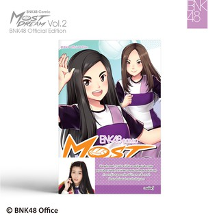 BNK48 Comic Most Dream