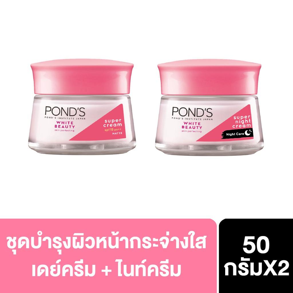 Pond's White Beauty Day Cream 50g + Pond's White Beauty Night Cream 50g UNILEVER
