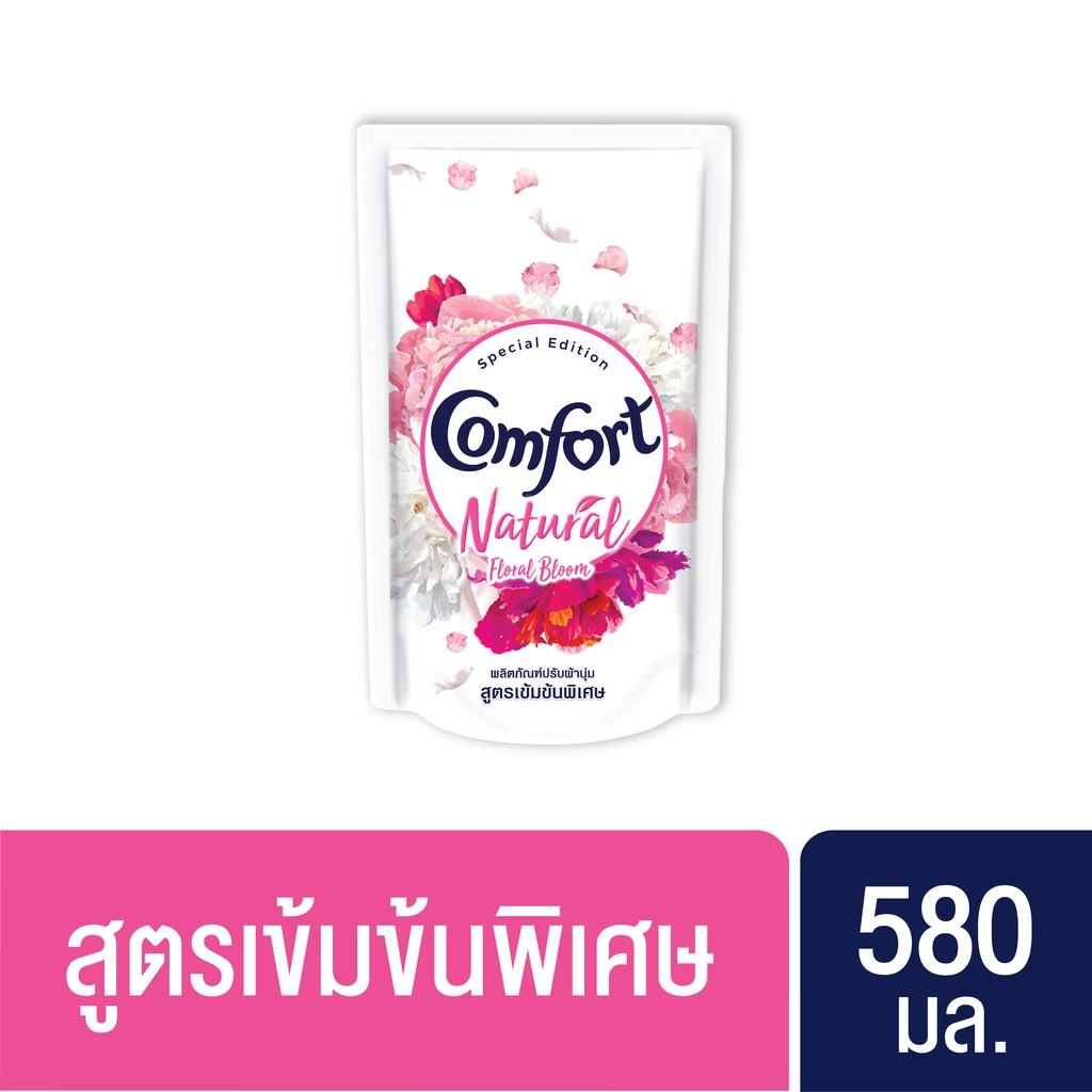 คอมฟอร์ท เนเชอรัล น้ำยาปรับผ้านุ่ม สีชมพู 580 มล. Comfort Natural Fabric Softener Pink 580 ml. UNILE