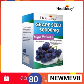 Review 🍇Healthway Grapeseed 50,000 mg 100 เม็ด ( EXP 04/2020)