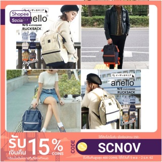 Review [ราคาพิเศษ] 💥รุ่นใหม่2019💥 Anello N/C Classic Slim Rucksack Mini And Regular Size