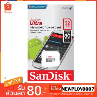 Review Micro SD 32 GB Sandisk  Class 10 ULTRA (80 MB/s) ประกัน 7 ปี