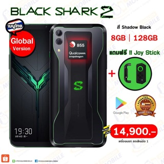 Review Black Shark 2 Rom 128 Ram 8 สี Shadow Black Snapdragon 855