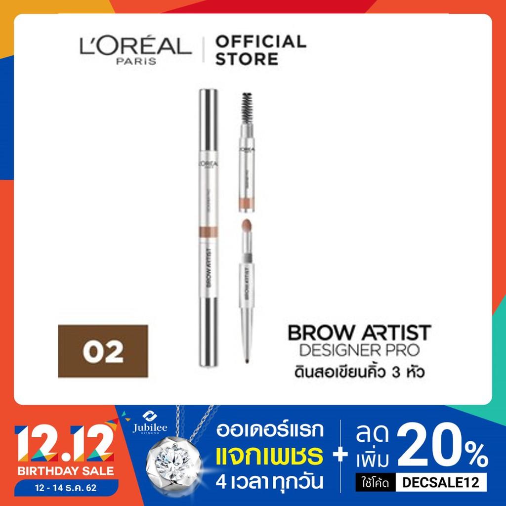 ดินสอเขียนคิ้ว ลอรีอัล ปารีส โบรว์ อาร์ทติส ดีไซเนอร์ โปร L'OREAL PARIS BROW ARTIST DESIGNER PRO