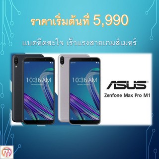 The best Asus Zenfone Max Pro M1