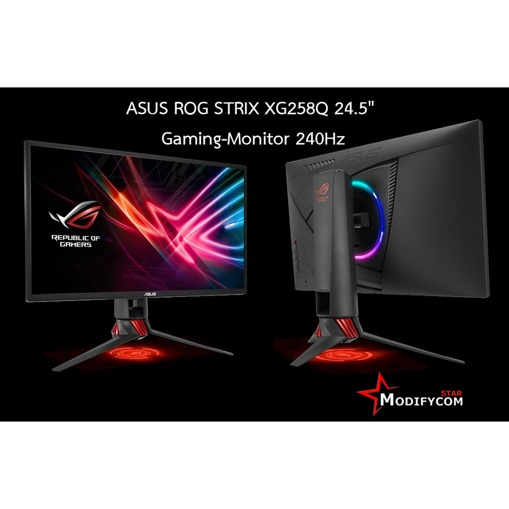 ASUS ROG STRIX XG258Q 24 5