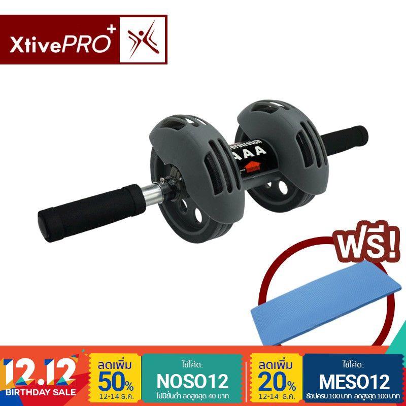 [ส่งฟรี] - XtivePro Double Wheel AB Power ลูกกลิ้งบริหารหน้าท้อง ระบบสปริง แบบล้อคู่