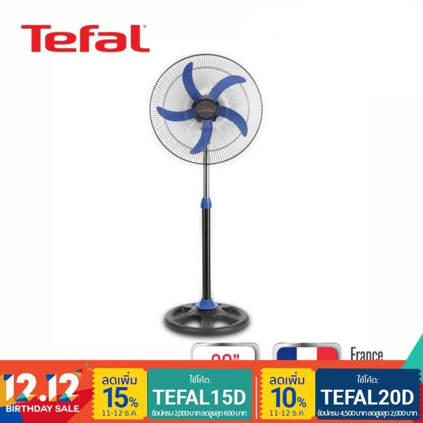 Tefal Airpro Power Fan พัดลมเทอร์โบ 20 นิ้ว VF2250T0