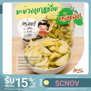 Review เจ๊หงษ์