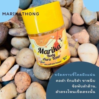 Review Toner marika