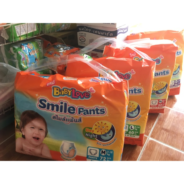 Babylove Smile pants 1 ห่อ