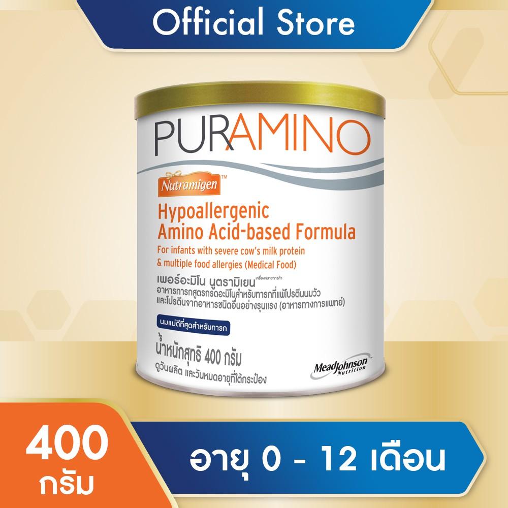 Puramino เพียวอะมิโน นมผง สำหรับ เด็กแรกเกิด แพ้โปรตีนนมวัว และ โปรตีนจากอาหารชนิดอื่น 400 กรัม