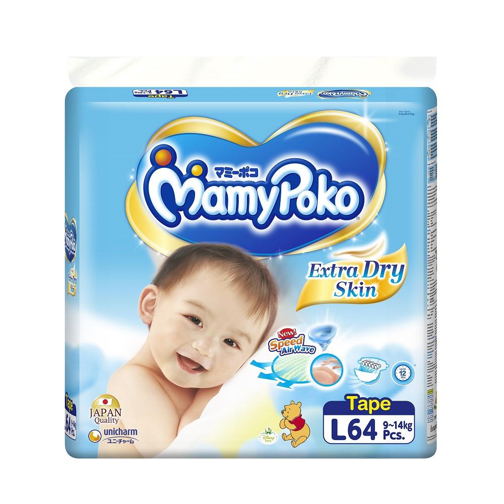 มามี่โพโค ผ้าอ้อมเด็ก Tape Extra Dry Skin Speed Wave ไซส์ L64, XL60