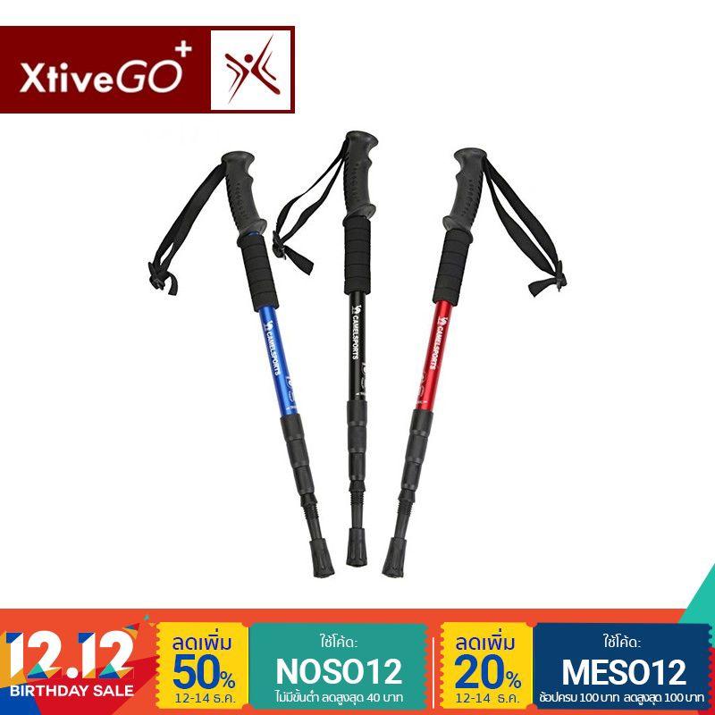 XtiveGo Trekking Pole ไม้เท้าเดินป่า ไม้เท้าช่วยพยุง ปรับระดับ 50-110 ซม. โช้คอัพ อลูมิเนียม ทนทาน 3