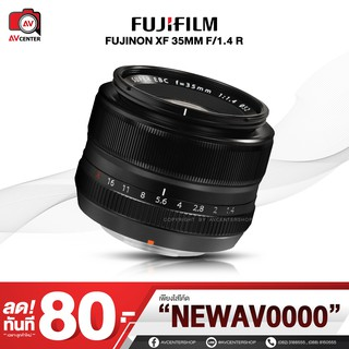 Fujifilm Lens XF 35 mm. F1.4R  [รับประกัน 1 ปี By AVcentershop]