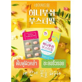 Image # <br /> <b>Notice</b>:  Undefined variable: number in <b>/home/thepatrolstroll.org/public_html/product.php</b> on line <b>94</b><br />  of The best วิตามินผิว Nature Dream - HoneyBush Booster Pill 30 เม็ด