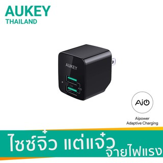 Review AUKEY หัวชาร์จเล็กและแรง ULTRA COMPACT AiPower Adaptive Fast Charge ขนาด 2 ช่อง รุ่น PA-U32​