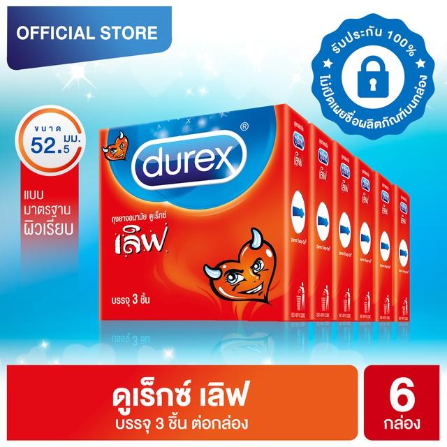 ดูเร็กซ์ ถุงยางอนามัย เลิฟ 3 ชิ้น จำนวน 6 กล่อง Durex Love Condom 3's 6 boxes