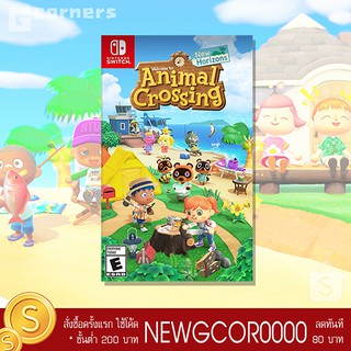 เกม Animal Crossing - New Horizon ( ENG / Switch )