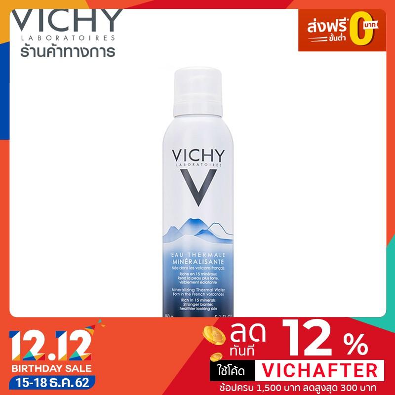 [ส่งฟรี] - Vichy Thermal Mineral สเปรย์น้ำแร่ เพื่อผิวแข็งแรง เสริมการสร้างเซลล์ผิวใหม่ 150 มล.