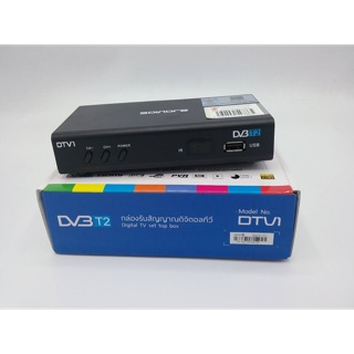 Review กล่องรับสัญญาณTV DIGITAL SONORE DTV1