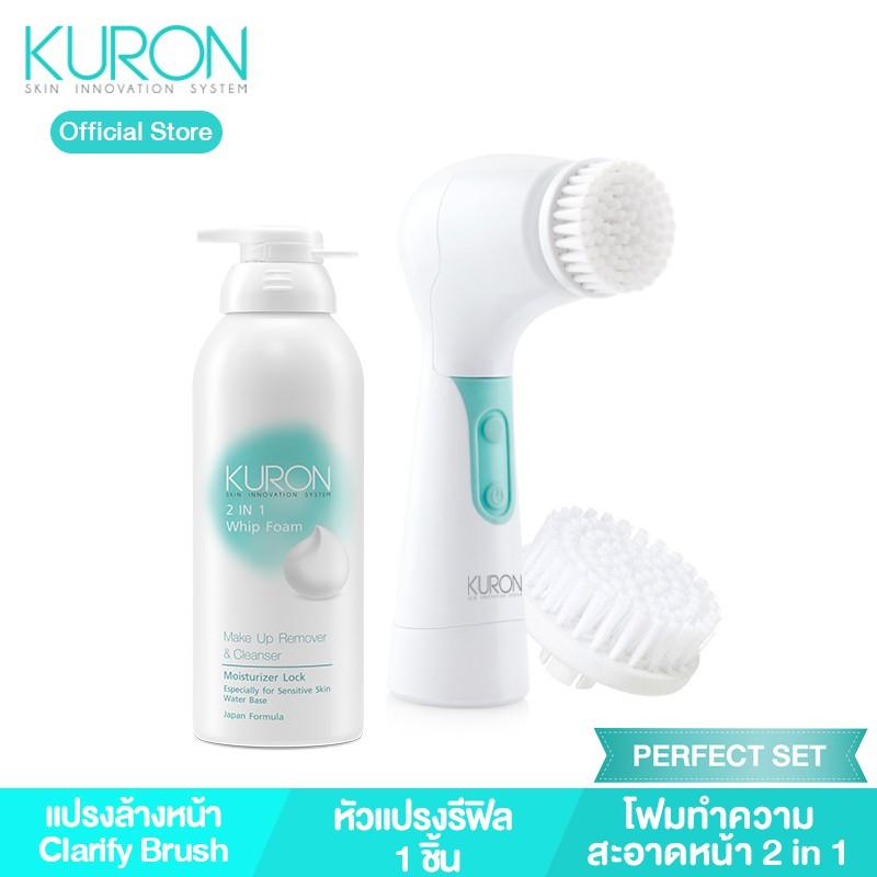 [Perfect Set] - Kuron แปรงล้างหน้า Clarify Brush รุ่น KU0140 (แปรง+หัวแปรง+2in1 Whip Foam) kuron