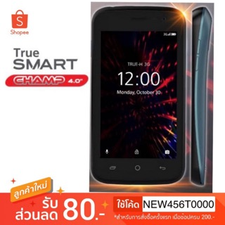 Review True smart charm 3g 4.0""