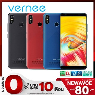 The best Vernee T3 Pro  3GB RAM 16GB ROM Android 8.1 MTK6739 Quad-core 4080mAh 4G LTE