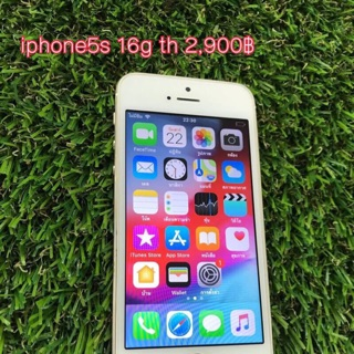 Review iphoen5s 16g