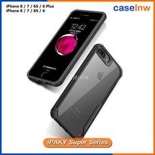 Review [iPhone] เคส iPaky Super Series iPhone 11/11 Pro/11 Pro Max /XS Max/XS/XR / 8 / 8 Plus / 7 / 7 Plus / 6S / 6S Plus
