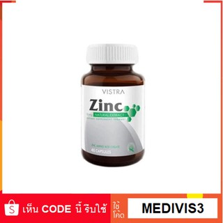 VISTRA Zinc 15 mg 45 Tablets