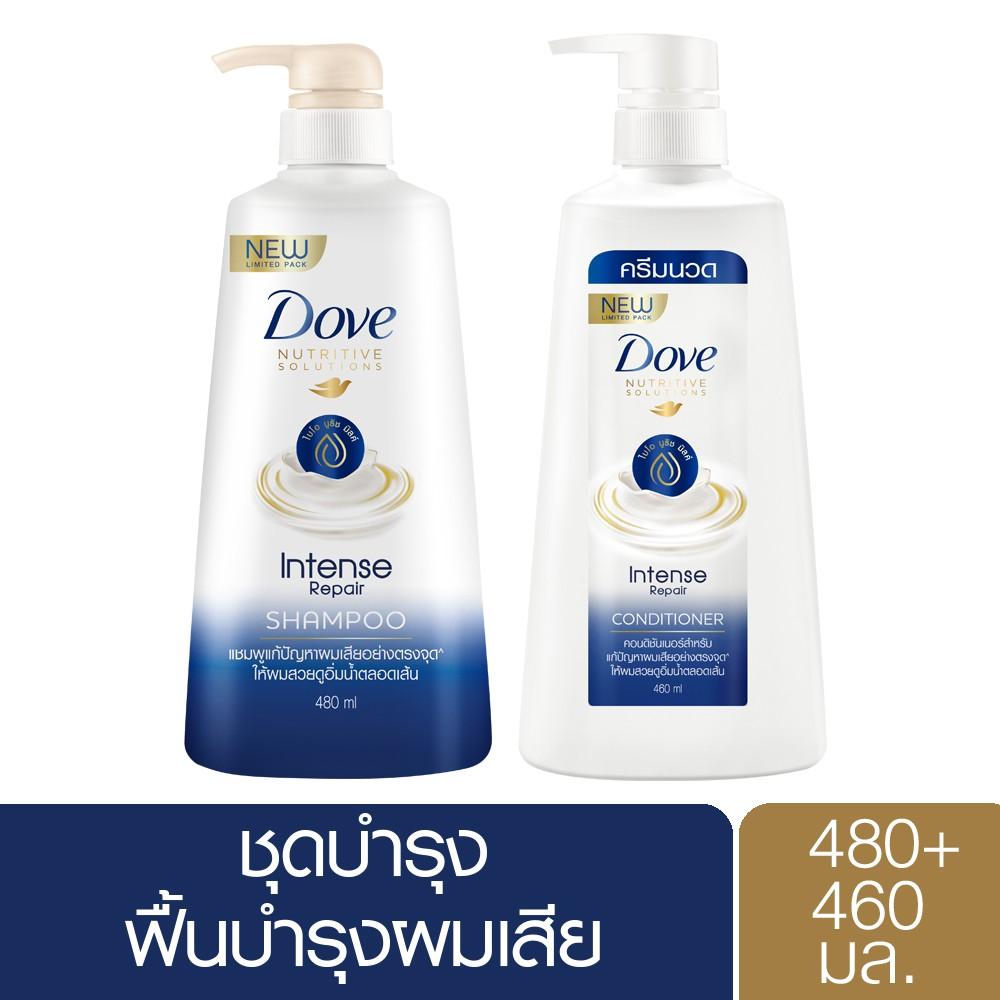 Dove Shampoo Intense Repair Dark Blue (480 ml) and Dove Hair Conditioner Intense Repair Dark Blue (4