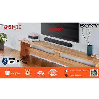 Review SONY Soundbar 2.0ch  รุ่น HT-S100F