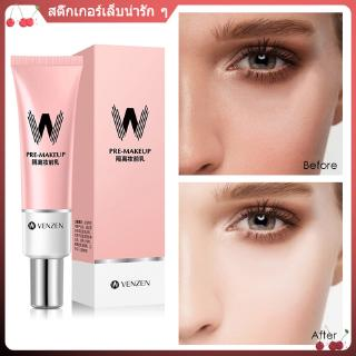Review 30g VENZEN คอนซีลเลอร์ให้ความชุ่มชื้น Pink Isolation Makeup Pre-milk Base Concealer Cream Invisible Pore Cosmetics
