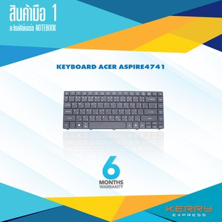Review KEYBOARD ACER คีย์บอร์ด ACER Aspire 3810 4535 4743 4741 4535 4736 4745 4750 4752 4750G 4551 4740 EMACHINE D640 D735 (TH-
