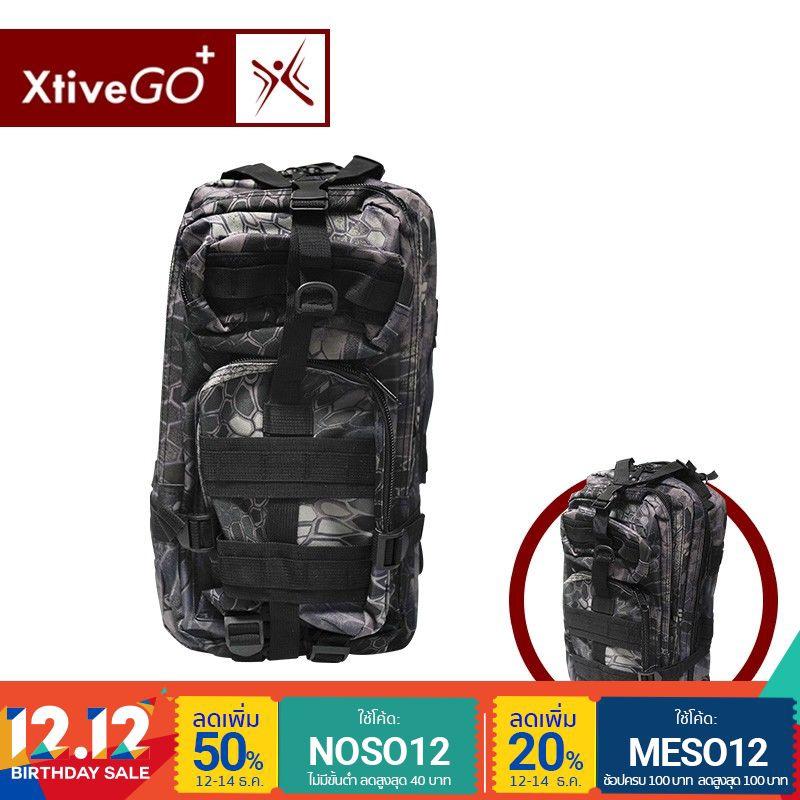 XtiveGo 3P Tactical Backpack Bag กระเป๋าเป้สะพายหลัง เดินป่า กันน้ำ รับน้ำหนักได้ 3 กิโลกรัม