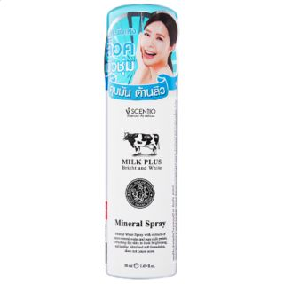Review Beauty Buffet Scentio Milk Plus Bright & White Mineral Spray 50ml สเปรย์น้ำแร่