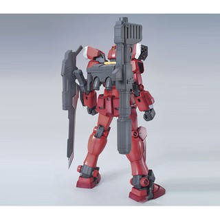 Image # 3 of Review MG Gundam Amazing Red Warrior