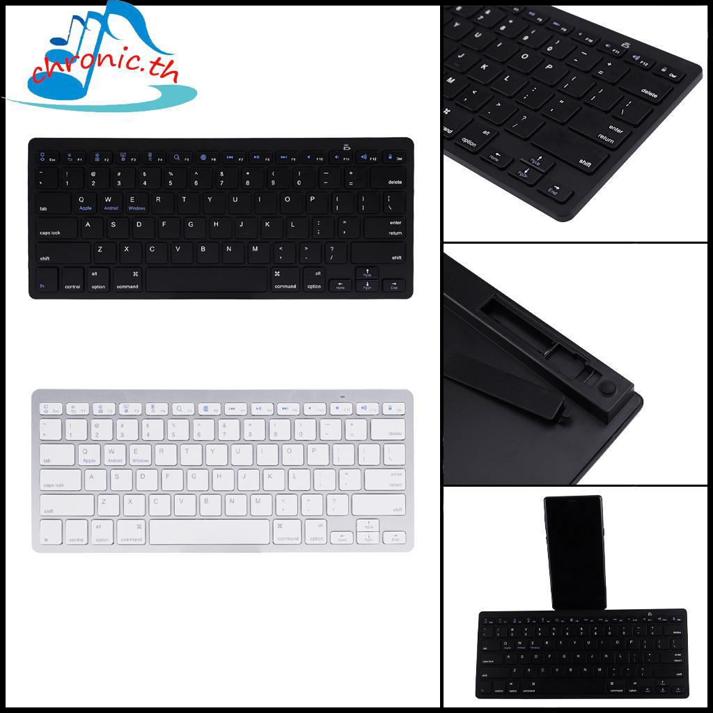 chronic🔥Slim Portable Wireless Mini Bluetooth3.0 Keyboard Support Android