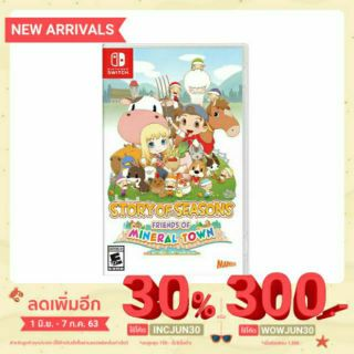( Pre - Order ) แผ่นเกมส์ Nsw : Story Of Seasons: Friends Of Mineral Town