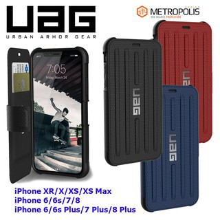 Review UAG iPhone XR/XS/XS Max/6/7/8/6Plus/7Plus/8Plus เคสฝาพับ UAG Metropolis