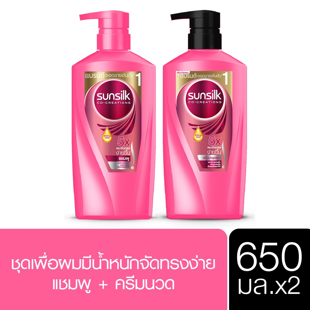 SUNSILK Shampoo 650 ml+ Hair Conditioner 650 ml Smooth and Manageable Pink UNILEVER