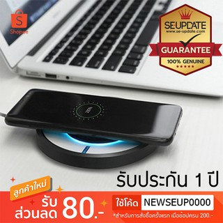 Review (รับประกัน 1 ปี) แท่นชาร์จไร้สาย NIllkin 10W Magic Disk 4 Fast Wireless Charger