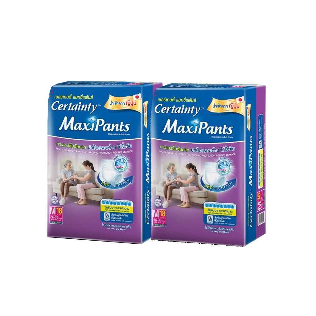 Certainty Maxi Pant Value Pack x 2 แพ็ค เซอร์เทนตี้ กางเกงผ้าอ้อม แมกซี่แพ้นส์ ขนาดประหยัด x 2 แพ็