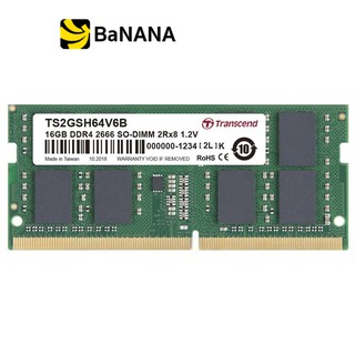 Transcend Ram Notebook DDR4 16GB/2666Mhz.CL19 (16X1) SO-DIMM by Banana IT