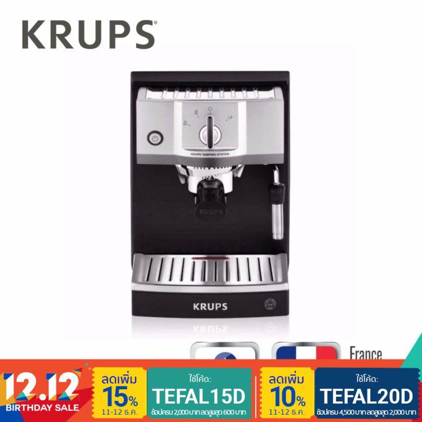 Krups เครื่องชงกาแฟอัตโนมัติ กำลังไฟ 1450 วัตต์ แรงดันไอน้ำ 15 บาร์ ความจุแท้งค์น้ำ 1.1 ลิตร รุ่น XP