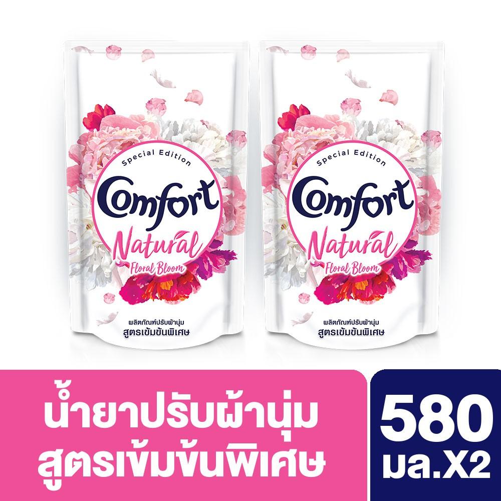 คอมฟอร์ท เนเชอรัล น้ำยาปรับผ้านุ่ม สีชมพู 580 มล. x2 Comfort Natural Fabric Softener Pink 580 ml. UN