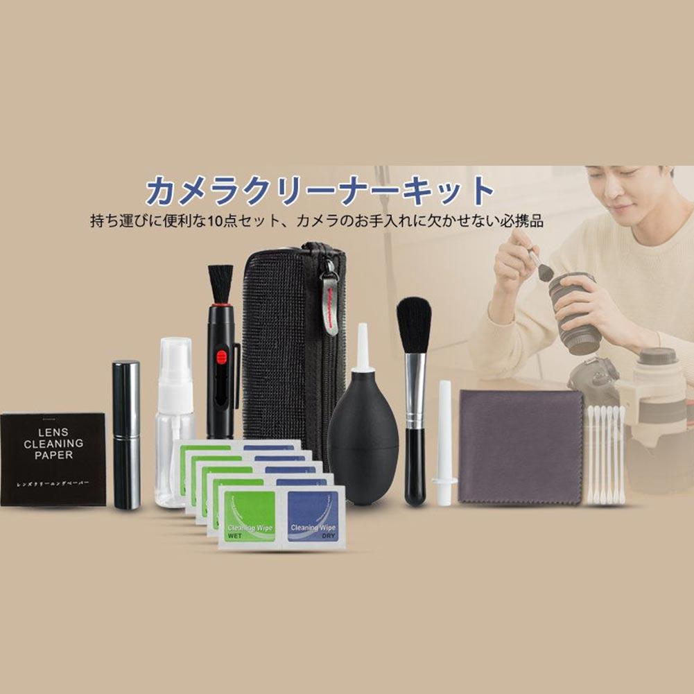 Review Accessories Digital Camera Eco-friendly Equipment Non-toxic Practical Tools Professional Cleaning Brush Set