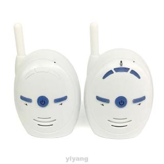 V20 Digital Portable Protective Security Sensitive Transmission Baby Monitor