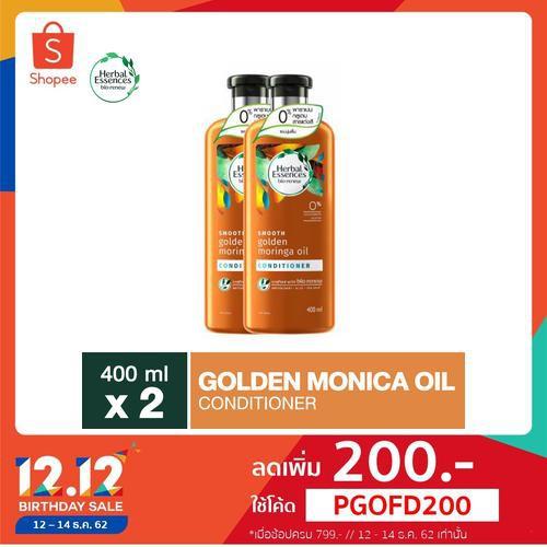 Herbal Essences conditioner เฮอร์บัลเอสเซนท์ ครีมนวดผมโมรินกาออย400มล 2 ขวด p&g